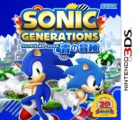 "Boxart xaponesa do ""Sonic Generations"" para a 3DS"