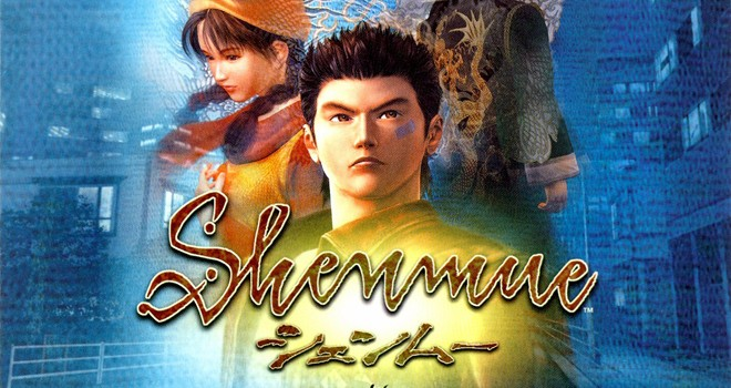 Shenmue-660x350
