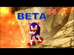 Beta do Sonic Adventure